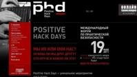 Браузер Safari взломан на хакерском конкурсе в Москве