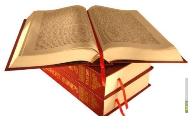 Готовится к выпуску новая книга о православном культурном наследии Тамбовщины