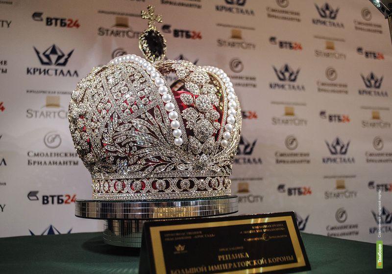Проверено ВТамбове: корона под стать императору