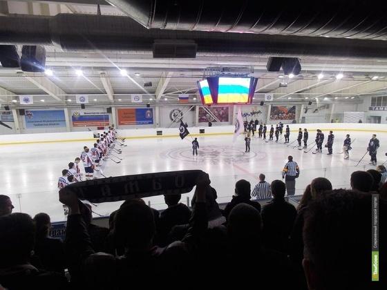 Тамбовские хоккеисты отправляются на выезд