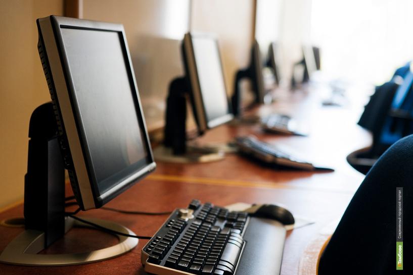 Не у каждого из тамбовских работников есть персональный компьютер