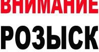 Тамбовская полиция разыскивает девочку из Астраханской области