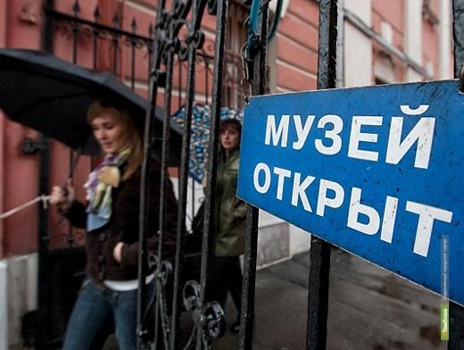 Выходные с ВТамбове.ру: в музей на ночь глядя