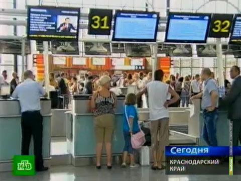 """Растет количество """"заложников"""" авиакомпании - банкрота"""