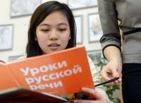 В Таджикистане вышел учебник по русскому языку для мигрантов