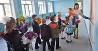 В Тамбове пройдёт финал конкурса «Учитель года»