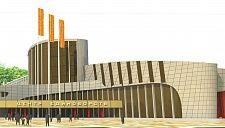 На строительство центра единоборств в Тамбове израсходуют 1,5 млрд рублей