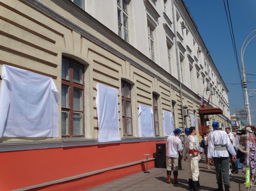 Дома в Тамбове украсят картинами из Ялты