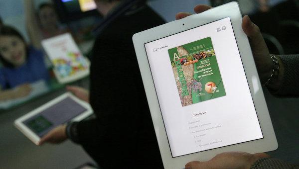 Для российских военных создали ударопрочный планшет с «умной кнопкой»