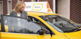 В Тамбове появилось Яндекс.Такси