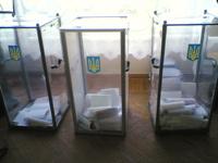 ЦИК Украины завершил регистрацию кандидатов на пост президента страны