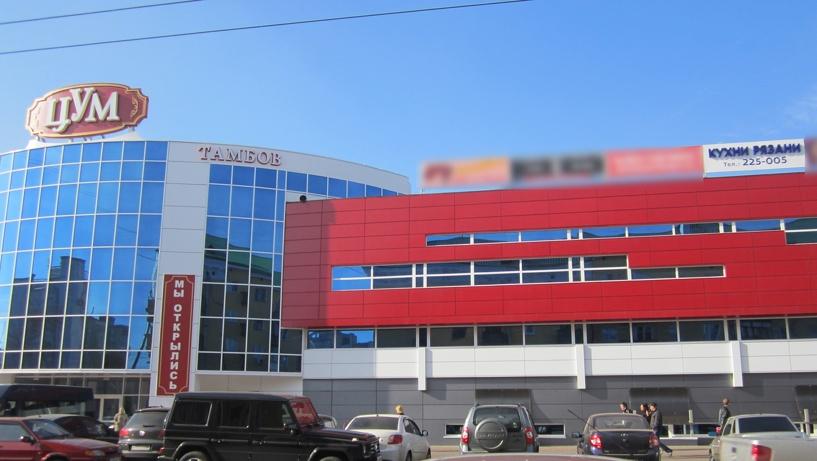 Магазин «МЕБЕЛЬФО» переехал по новому адресу