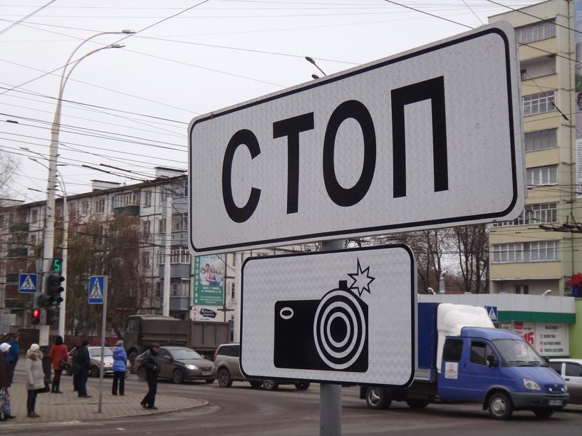На перекрестке в центре Тамбова появились новые камеры фиксации нарушений ПДД