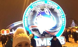Как Тамбов встретил Новый год: репортаж из соцсетей