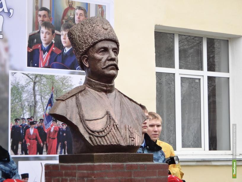 В Тамбове увековечили память атамана Кавказских казачьих войск