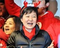 Южную Корею впервые может возглавить женщина