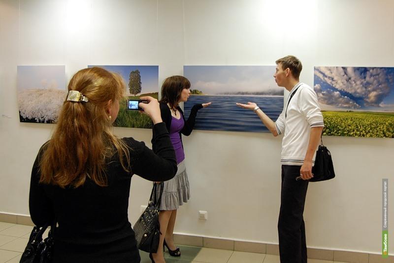Тамбовчане поучаствуют в «культурном» фотоконкурсе