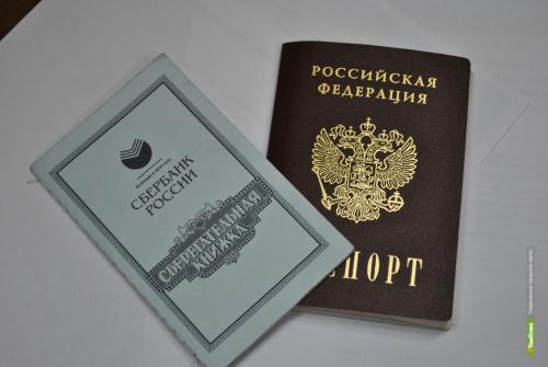 Со счёта умершей тамбовчанки украли 160 тысяч рублей