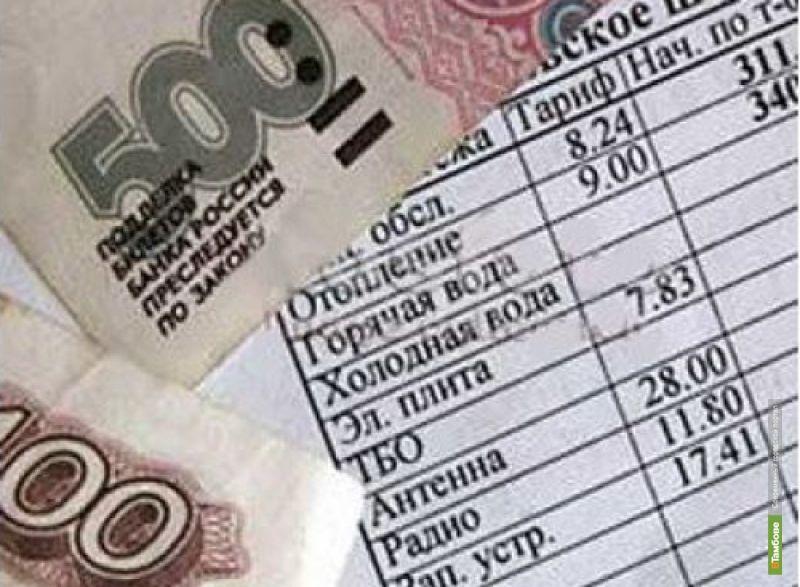 Тамбовский губернатор пригрозил УЖК-должникам уголовной ответственностью