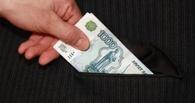 В Кирсанове преподавателя осудили за получение взятки