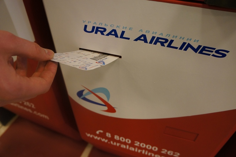 В России хотят создать собственную систему бронирования авиабилетов