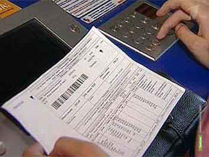 Тамбовский комитет по регулированию тарифов сменил статус