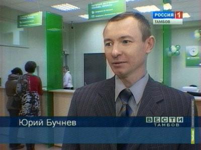 Герой России из Тамбова встретится с Президентом