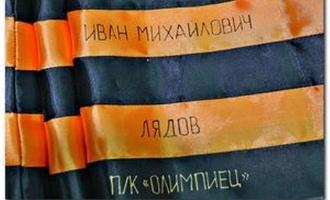 Тамбовские школьники собирают большую ленту Георгиевской Славы