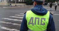 Тамбовские автоинспекторы узнают, всегда ли водители пропускают пешеходов на дорогах