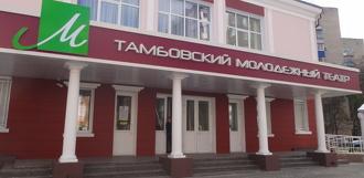 В Тамбове наградят лучших работников культурной сферы