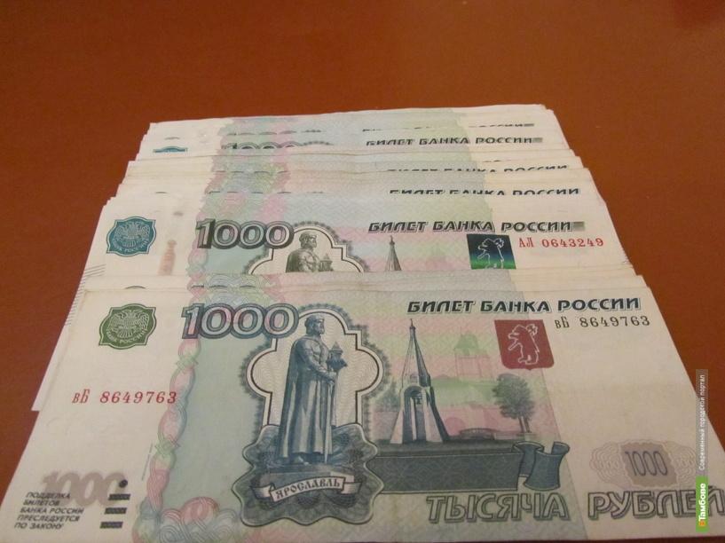 За сутки мошенники «обобрали» тамбовчан на 100 тысяч рублей