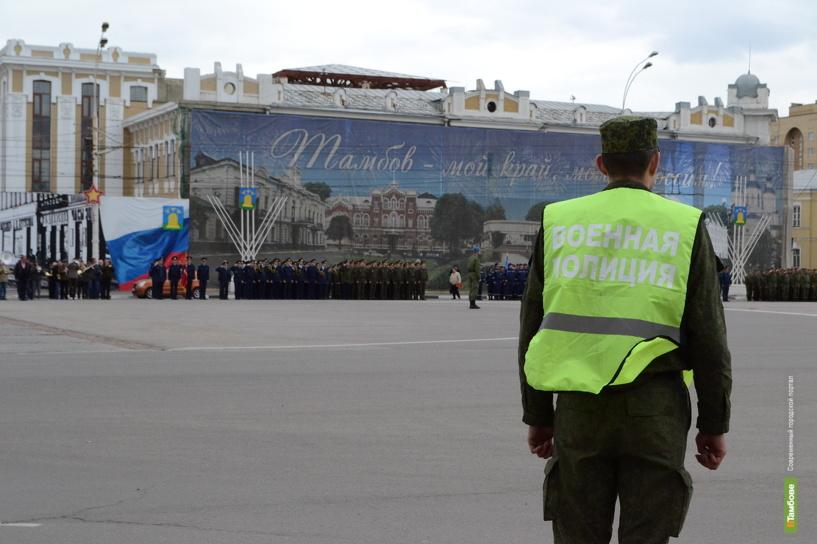 В Тамбове отрепетировали парад Победы