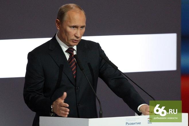 Владимир Путин объявил 27 февраля «Днем вежливых людей»