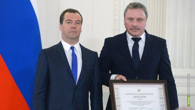 Александр Бобров получил награду из рук премьер-министра России