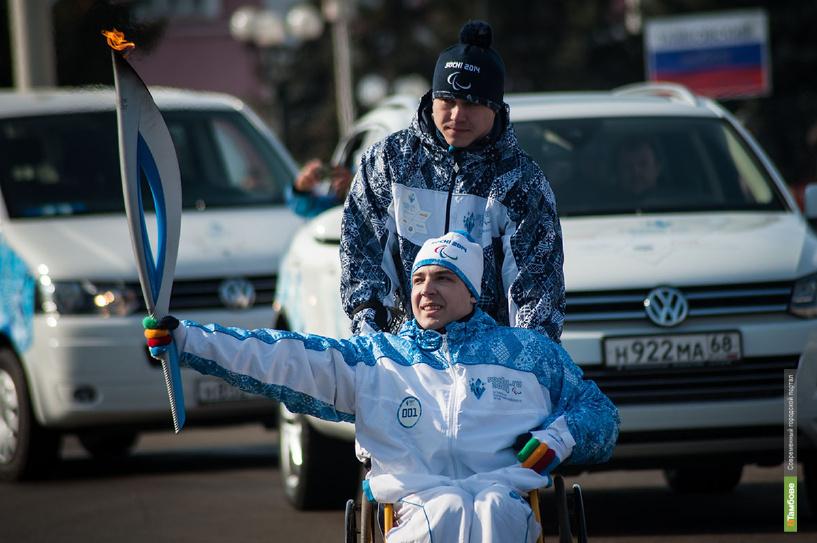 Эстафета паралимпийского огня проследовала через Тамбов