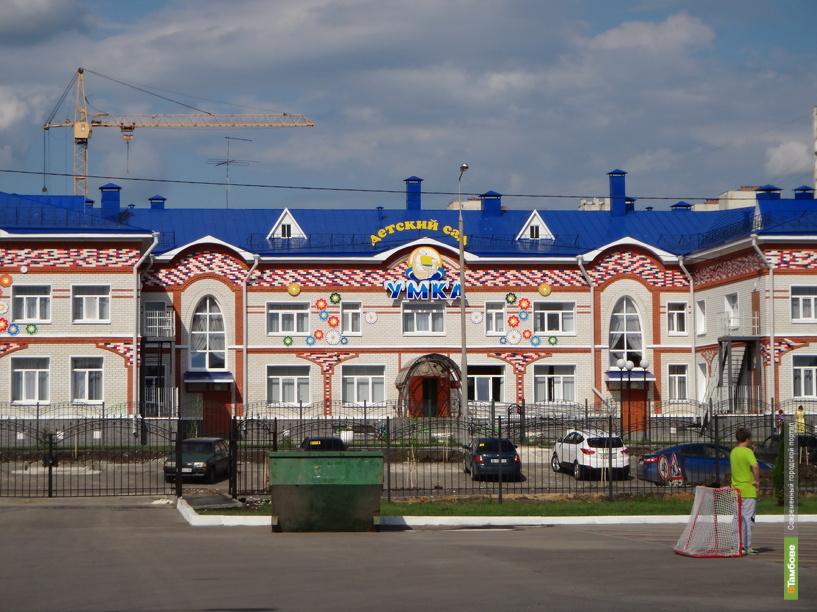 688 миллионов рублей уйдет на создание мест в тамбовских детских садах