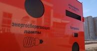За прошлый год на Тамбовщине утилизировали свыше 62 тысяч ртутных лампочек и термометров