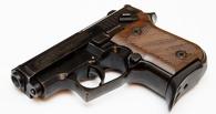 Выпившим россиянам запретили носить с собой оружие