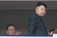 Ким Чен Ын раздает гражданским лицам военные звания