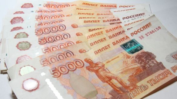 Годовой доход тамбовских сенаторов составил почти 4,5 миллиона рублей