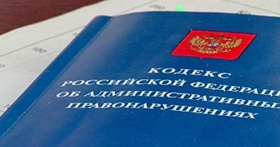 Руководителя «Спецдорсервиса» отстранили за некачественную организацию работ