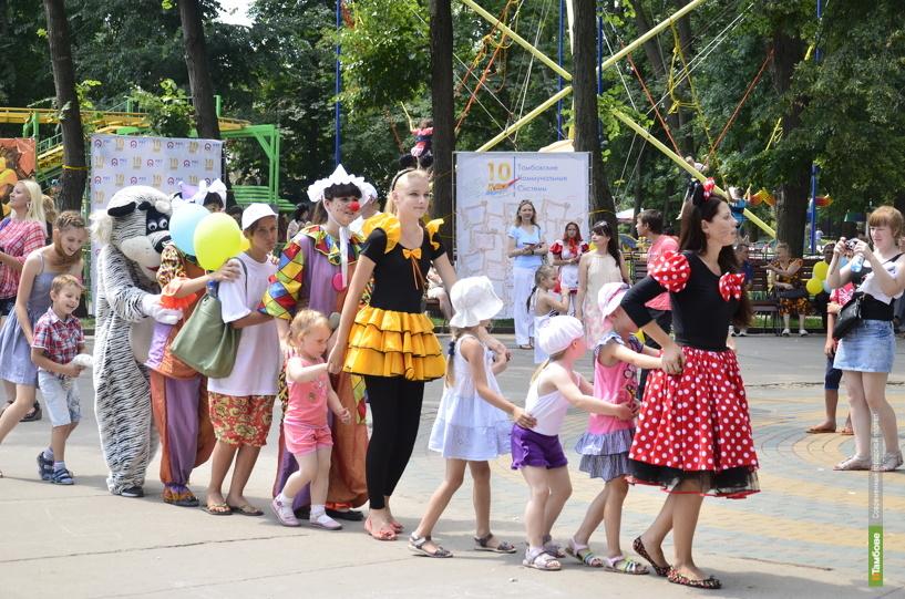 В День семьи, любви и верности парк культуры порадует тамбовчан