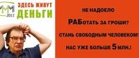 Более 40 предпринимателей поплатились за рекламу Сергея Мавроди