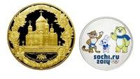 Центробанк выпустит золотую монету весом в 3 кг