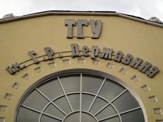ТГУ посетили высокопоставленные гости из Поднебесной