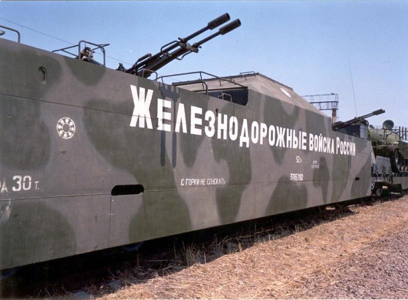 Железнодорожные войска ЦВО подняты по тревоге