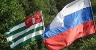 Сурков: Россия активно сотрудничает с новой властью Абхазии