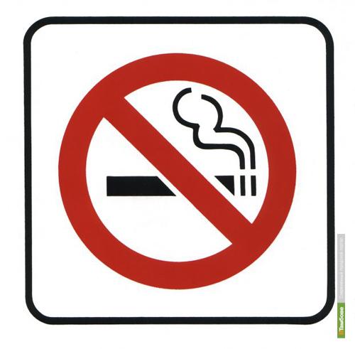 В 2013 году сигареты исчезнут с прилавков российских магазинов