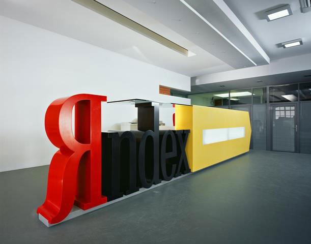 «Яндекс» получил собственную доменную зону .yandex