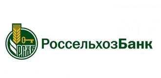 Россельхозбанк предлагает воспользоваться сервисом «Бизнес-навигатор МСП»